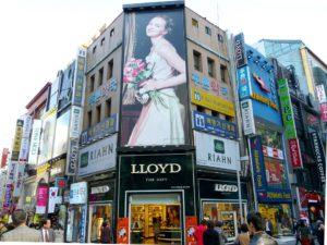 Publicité Lumineuse, Rue, Fashion Street